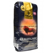 Кофе в зернах Dallmayr Kilimanjaro (Далмайер Килиманджаро) 250 гр