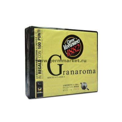 Молотый кофе Vergnano Gran Aroma 500 г. (2x250)