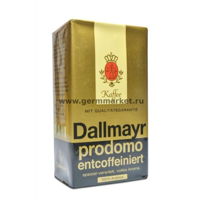 Кофе молотый Dallmayr Prodomo Entcoffeiniert без кофеина 100% Арабика 500 гр.