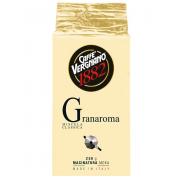 Молотый кофе Vergnano Gran Aroma 250 г.