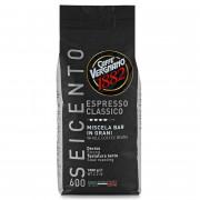 Кофе в зернах Vergnano Espresso Classico 600 1 кг