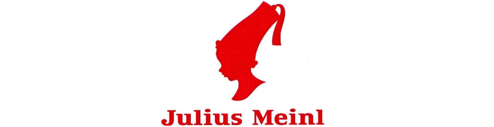 Купить кофе в зернах Julius Meinl в Москве