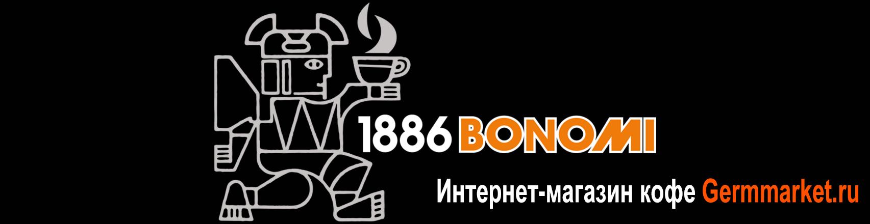 Купить кофе в зернах Bonomi Blu в Москве