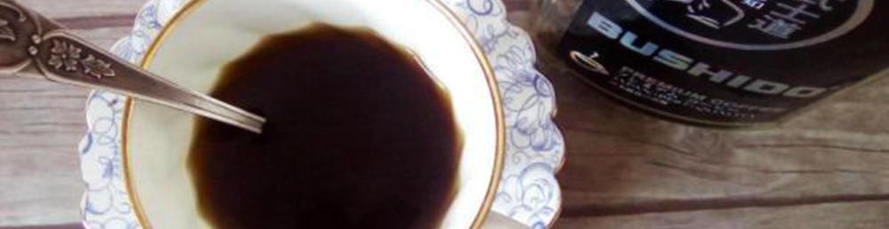 Купить растворимый кофе Bushido в Москве