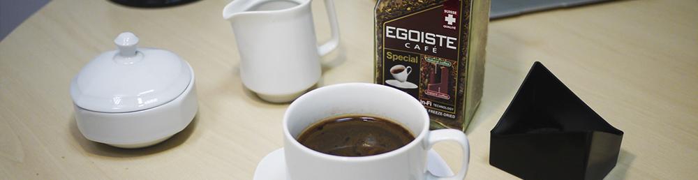 Купить растворимый кофе Egoiste в Москве