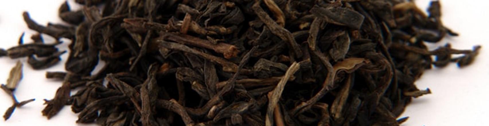 купить черный чай в Москве