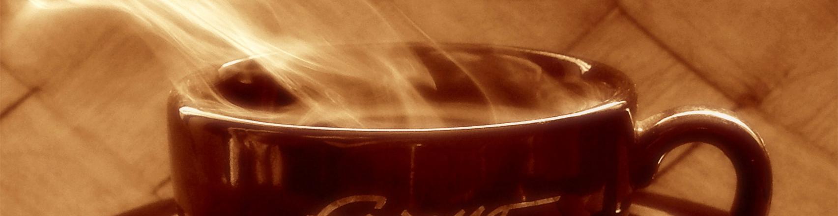 Купить кофе в зернах в Москве